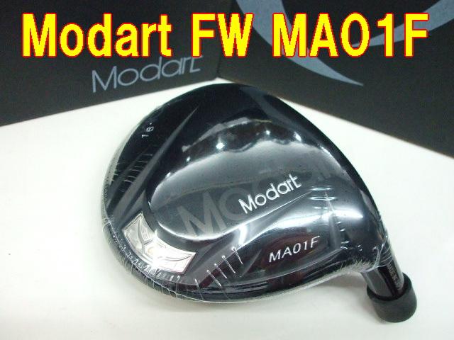 【激レア・送料無料】Modart モダート MA01F FW ヘッド + カスタムシャフト装着 新品!