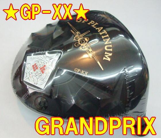【最終処分・送料無料】GRANDPRIX グランプリ GP-XX + カスタムシャフト装着 スペック指定新品!