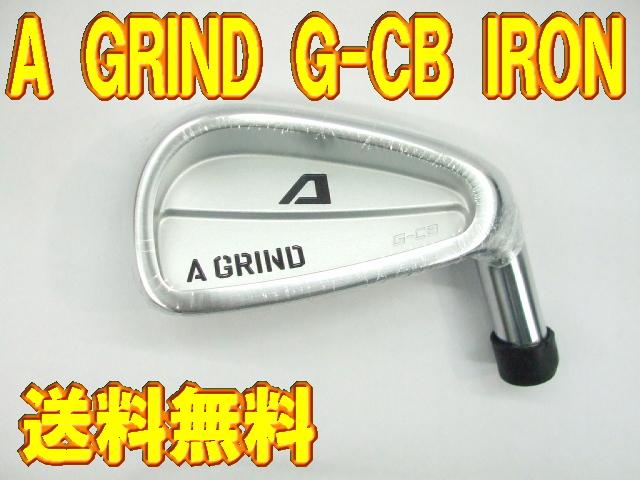 【NEW・カスタム】A GRIND G-CB アイアン ヘッド単体 5-P + カスタムシャフト装着!