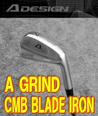 【送料無料・カスタム】A GRIND CMB BLADE アイアン ヘッド 5-P(6個SET)単体 + カスタムシャフト装着!