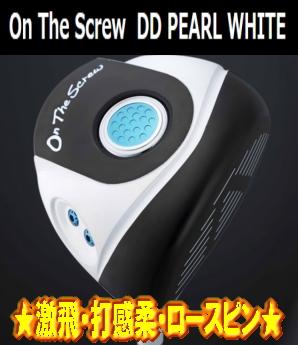 【激レア・送料無料】ムジーク Muziik On The Screw DD WHITE ドライバー ヘッド + カスタムシャフト装着 新品!