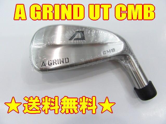 【激レア・送料無料】A GRIND CMB HYBRID アイアン + カスタムシャフト装着 新品!