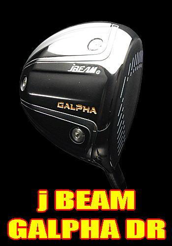 【最新モデル・送料無料】j BEAM GALPHA (ジーアルファ)BLACK ドライバー 未使用新品 + カスタムシャフト装着 スペック指定新品!!