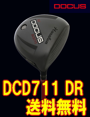 【NEW・送料無料】HARAKEN DOCUS ドゥーカス DCD711 ドライバー DOCUS Slugger 2 シャフト 新品!