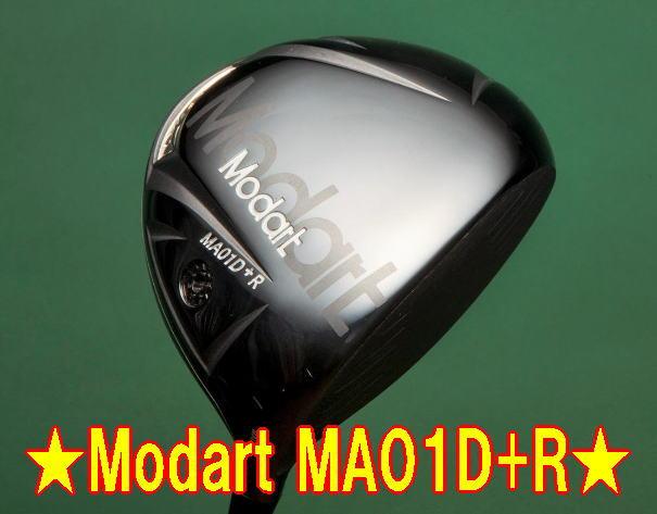 【最新モデル・送料無料】Modart モダート MA01D+R ドライバー 未使用新品 + カスタムシャフト装着 スペック指定新品!!