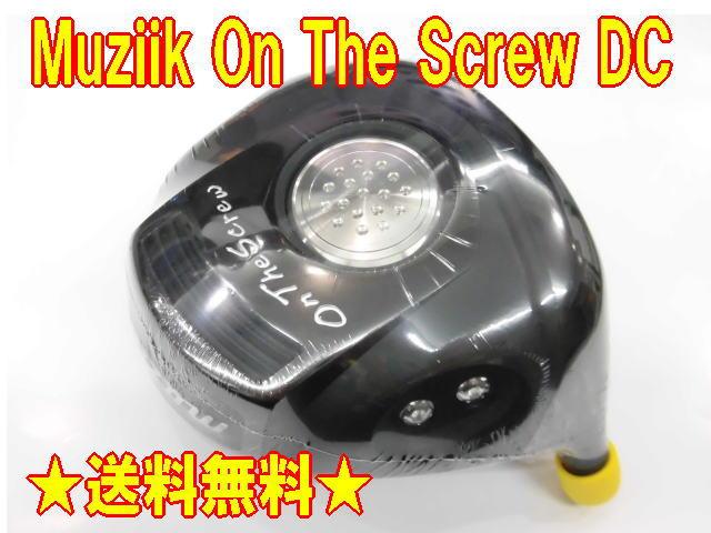 【激飛・送料無料】ムジーク Muziik On The Screw DC ドライバー ヘッド + カスタムシャフト装着 新品!