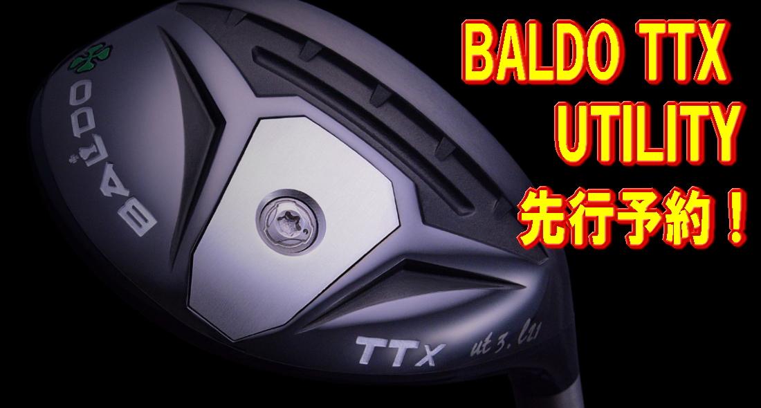 【ヘッドカバーサービス・送料無料】BALDO バルド TTX UTILITY ユーティリティ 単体 + カスタムシャフト装着可能!