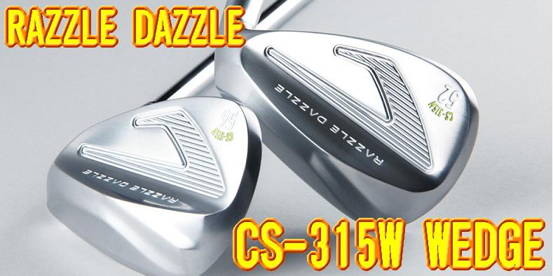 【激レア・送料無料】Razzle Dazzle ラズル・ダズル CS-315W WEDGE ウェッジ + カスタムシャフト装着!