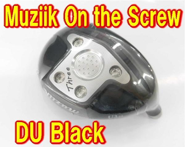 【激安・送料無料】Muziik ムジーク On The Screw DU BLACK ユーティリティ ヘッド 単体 + カスタムシャフト装着可能 新品!