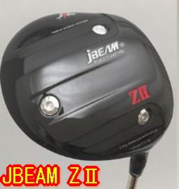 【最新・送料無料】ジェイビーム JBEAM ZII ドライバーヘッド + カスタムシャフト装着 新品!