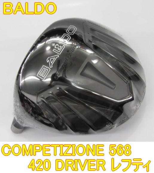 【レフティ・HCサービス】BALDO バルド NEW COMPETIZIONE 568 Driver 420 STRONG LUCK 2019モデル + カスタムシャフト装着 スペック指定!!