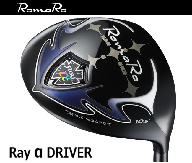 【NEW・送料無料】ロマロ Romaro Ray α DRIVER 2019モデル RJ-TF シャフト装着 新品!