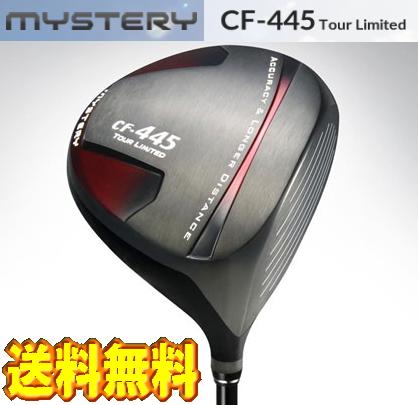 【激レア・送料無料】MYSTERY CF-455 Tour Limited DRIVER ヘッド + カスタムシャフト装着 新品!