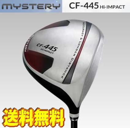 【激レア・送料無料】MYSTERY CF-455 Hi IMPACT DRIVER ヘッド + カスタムシャフト装着 新品!