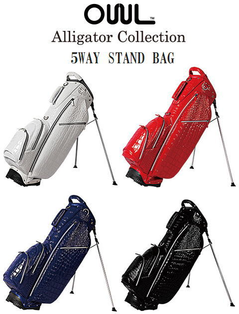 【激レア】OUUL Alligator Collection 5WAY STAND BAG スタンドバッグ 新品!