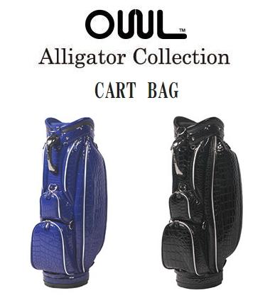 【激レア】OUUL オウル Alligator Collection CART BAG カートバッグ 新品!