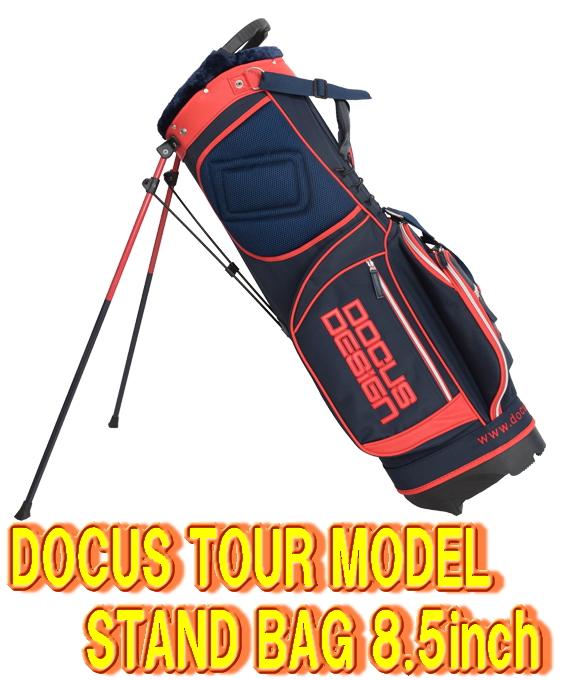 【NEWモデル】HARAKEN ドゥーカス DOCUS STAND BAG 8.5型 スタンドキャディバック 新品!