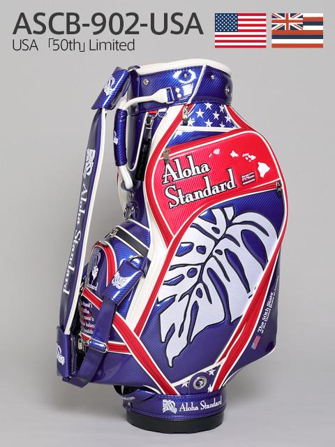 【激レア】アロハスタンダード Aloha Standard ASCB-902 USA「50th」Limited 9.5型トーナメントバッグ Navy/Red 新品!