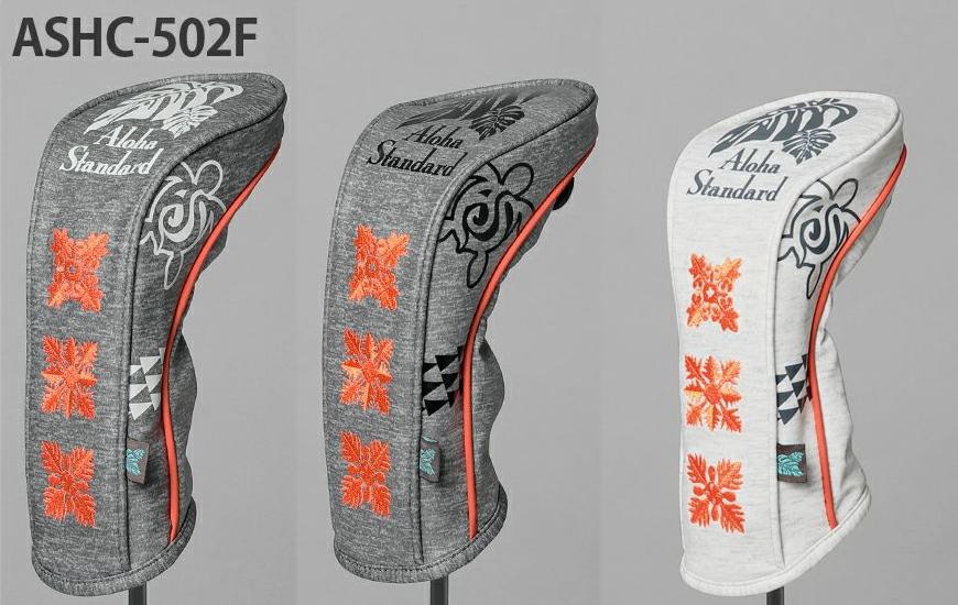 大人気 限定モデル 最新モデル アロハスタンダード Aloha Standard 新品 店舗 フェアウェイウッド用ヘッドカバー ASHC-502F