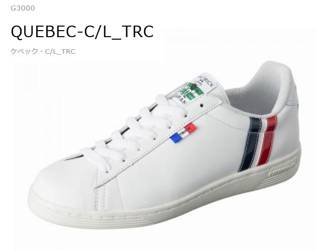 【激レア・即決】PATRICK パトリック ゴルフシューズ QUEBEC-C/L G3000 スパイクレス WHITE/TRC 新品!
