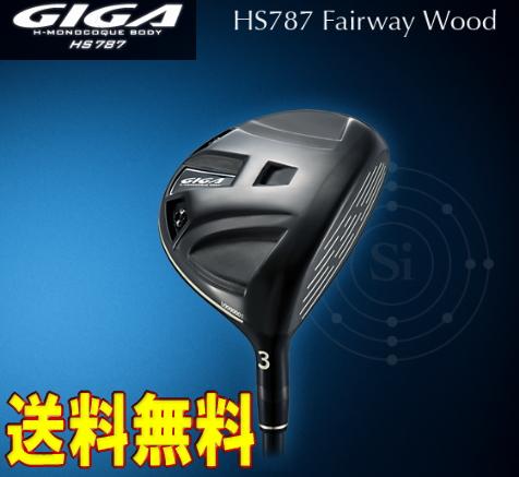 【激レア・送料無料】イオンスポーツ GIGA HS787 フェアウェイウッド ヘッド単体 + カスタムシャフト装着!