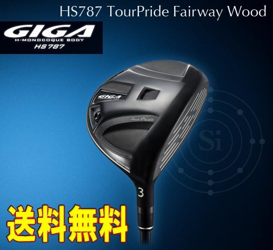 【激レア・送料無料】イオンスポーツ GIGA HS787 TourPride フェアウェイウッド ヘッド単体 + カスタムシャフト装着!
