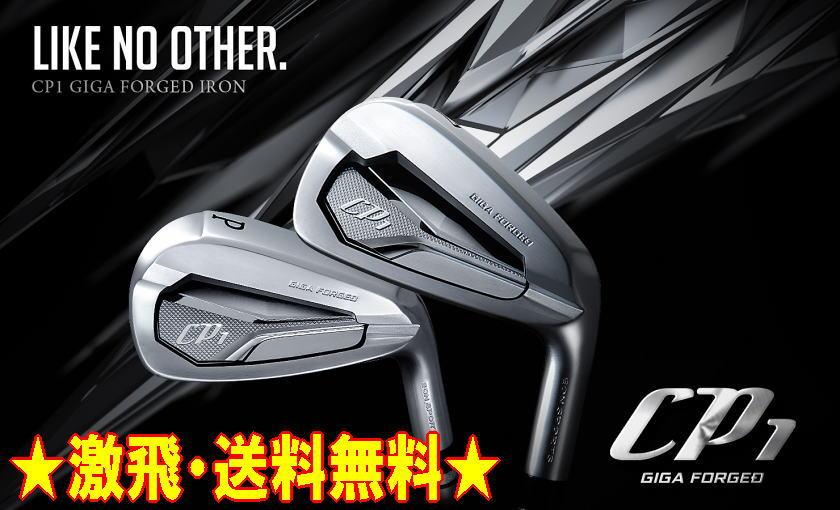 【送料無料・カスタム】イオンスポーツ GIGA CP1 FORGED アイアン ヘッド 5-P(6個SET)単体 + カスタムシャフト装着!