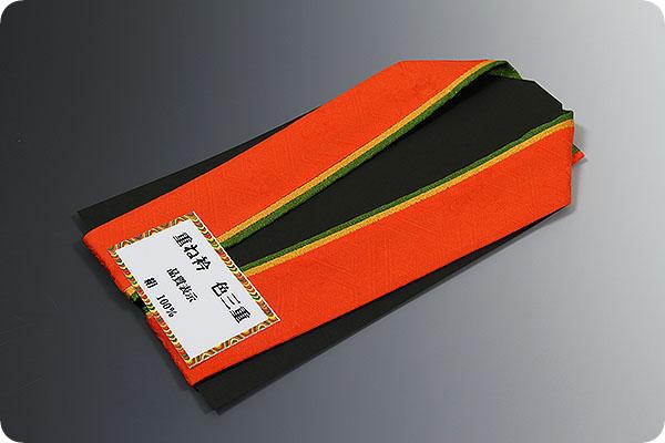 伊達衿 重ね衿 振袖用 三重色重ね 正絹 オレンジ 黄色 緑 NO25 | 成人式 結婚式 卒業式 和装 礼装用 フォーマル お洒落 着物 格安 新品 購入 プレゼント 21-9008-2056-25