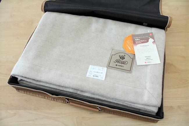 西川 カシミヤ毛布 シングルサイズ CMH35001 大判サイズ 150×210 京都西川 高級【送料無料】