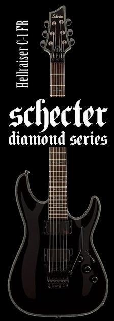 Schecter AD-C-1-FR-HR BLK【送料無料】