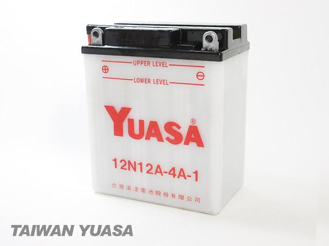 台湾ユアサバッテリー YUASA 12N12A4A-1(YB12A-A) 互換 FB12A-A ◆NV400SP[NC15] VF400F/インテグラ[NC12] スーパーホーク3[NC04] ホーク2/3[CB400T] NV400カスタム CB500[CB500-T] CB550FOUR[CB550F/-2/-10] CBX550F/インテグラ[PC04] CB650[RC03 RC05] V45マグナ[RC28]
