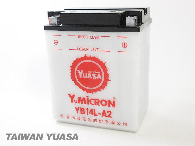 台湾YUASA 1年保証 卓抜 台湾ユアサバッテリー YUASA YB14L-A2 互換 GM14Z-3A FB14L-A2 BX14-3A CB750 FOUR CB750Fインテグラ カスタム CBX1000 FT500 GL700ウイングインターステート GL400 CB1100R CX400カスタム CXユーロ CB1100F CB750K ウィングGL500 送料無料でお届けします VF750セイバー FT400