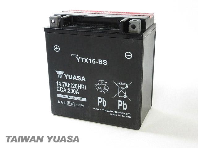 台湾YUASA 1年保証 当店一番人気 台湾ユアサバッテリー YUASA YTX16-BS 互換 イントルーダーLC クラシック FTH16-BS バルカン1500 新作アイテム毎日更新 ゼファー1100 ゼファー1100RS