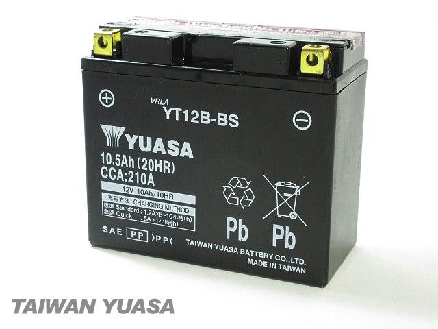 台湾YUASA 1年保証 台湾ユアサバッテリー YUASA YT12B-BS 互換 GT12B-4 海外 FT12B-4 VT12B-4 DUCATI 916 998 999 900 944 748 750 996 ドゥカティ 日本メーカー新品 900SS