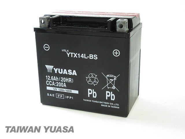 台湾YUASA 1年保証 台湾ユアサバッテリー オープニング 大放出セール YUASA 5%OFF YTX14L-BS 互換 FTX14L-BS XLH883 65958-04B 65958-04 ハーレーダビットソン スポーツスター 65984-00 XL1200