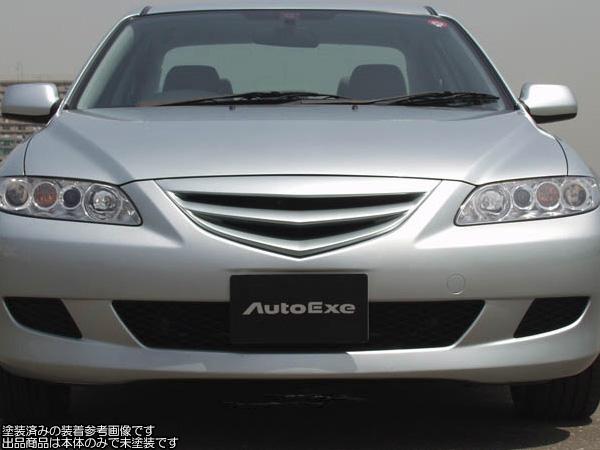 オートエクゼ フロントグリル [アテンザスポーツワゴン 前期 GY3W/GYEW 車体番号:~399999までの車両] AutoExe パーツ 新品