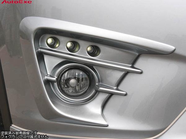 オートエクゼ LEDデイタイムランプキット [CX-5 KE5AW/KEEFW/KEEAW] AutoExe パーツ 新品