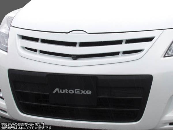 オートエクゼ フロントグリル [MPV 前期 LY3P 大型バンパー 車体番号:~199999までの車両] AutoExe パーツ 新品