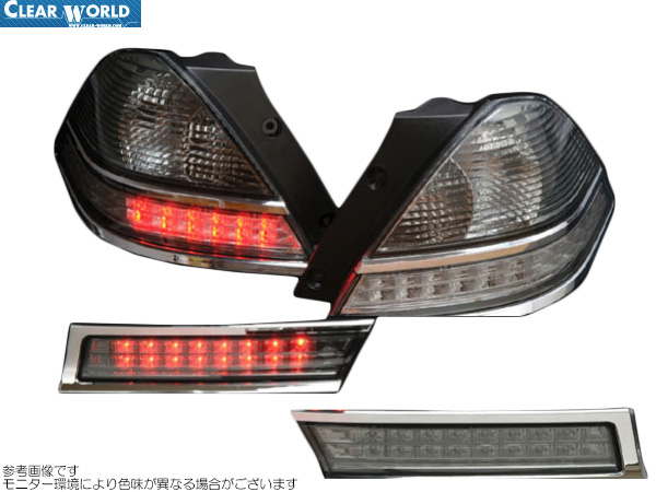 ClearWorld LEDテール スモークレンズ [オデッセイ RB1/RB2 後期専用] クリアワールド LEDテール 新品