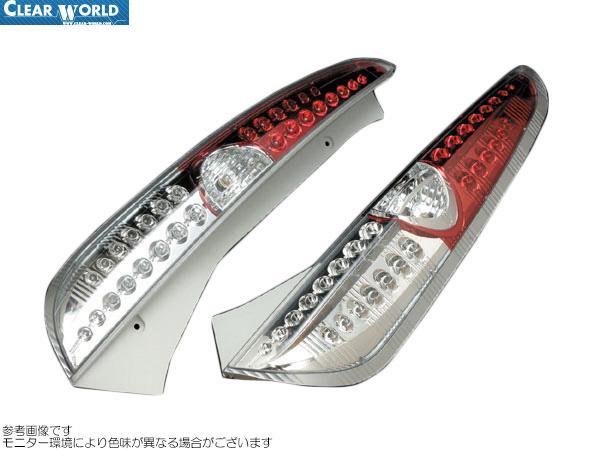 ClearWorld LEDテール クリア/インナーレッド [ライフ JB5/JB6/JB7/JB8] クリアワールド LEDテール 新品
