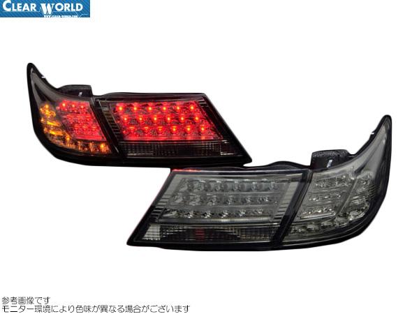 ClearWorld LEDテール スモークレンズ [オデッセイ RB3/RB4 前期専用] クリアワールド LEDテール 新品