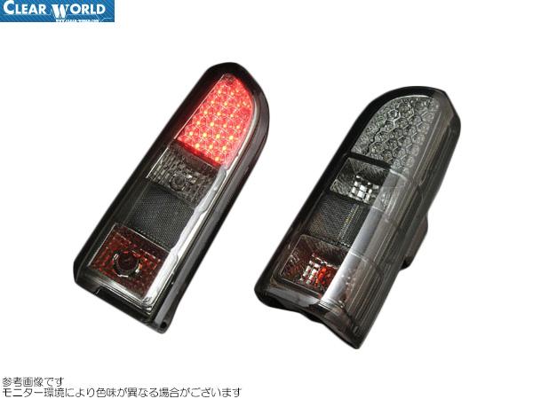 ClearWorld LEDテール スモークレンズ [エブリィ DA52/DA62/DB52] クリアワールド LEDテール 新品