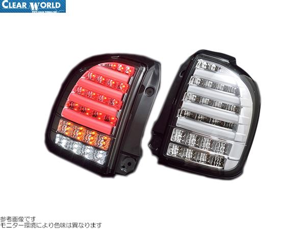 ClearWorld LEDテール クリアレンズ [ラパン HE22S] クリアワールド LEDテール 新品