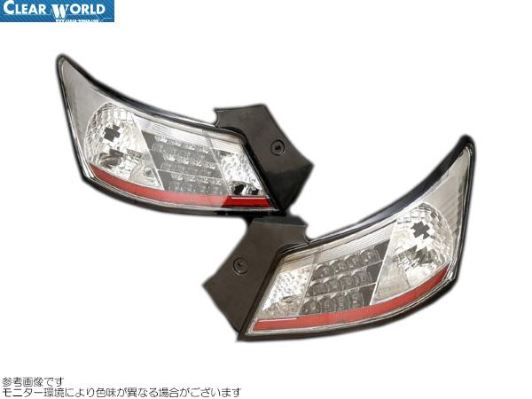 ClearWorld LEDテール スモークレンズ [bB QNC20/QNC21/QNC25] クリアワールド LEDテール 新品