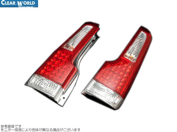 ClearWorld LEDテール レッド/クリア [ライフ JB1/JB2] クリアワールド LEDテール 新品