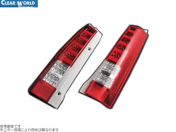 ClearWorld LEDテール レッド/クリアレンズ [ワゴンR MH21S/MH22S] クリアワールド LEDテール 新品