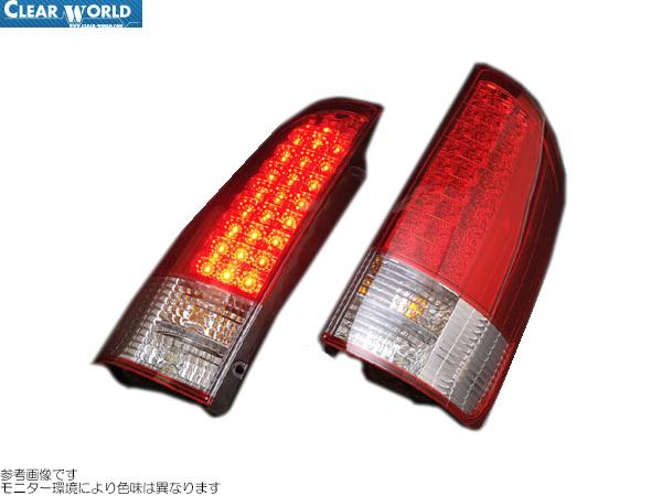 ClearWorld LEDテール レッド/クリア [ヴォクシー AZR60G/AZR65G] クリアワールド LEDテール 新品