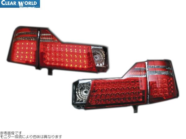 ClearWorld LEDテール レッド/スモーク [アルファード MNH15W 前期専用] クリアワールド LEDテール 新品