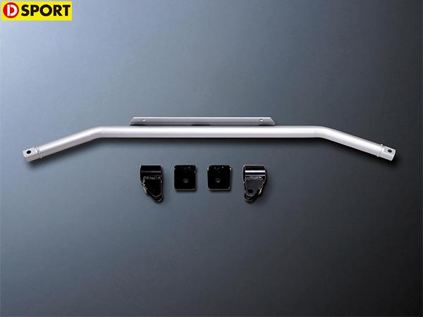 D-SPORT リアパフォーマンスバー [ミラカスタム L275S リヤスタビライザー非装着車] Dスポーツ パーツ 新品