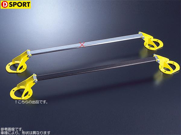D-SPORT タワーバー [キャスト LA250S] Dスポーツ パーツ 新品
